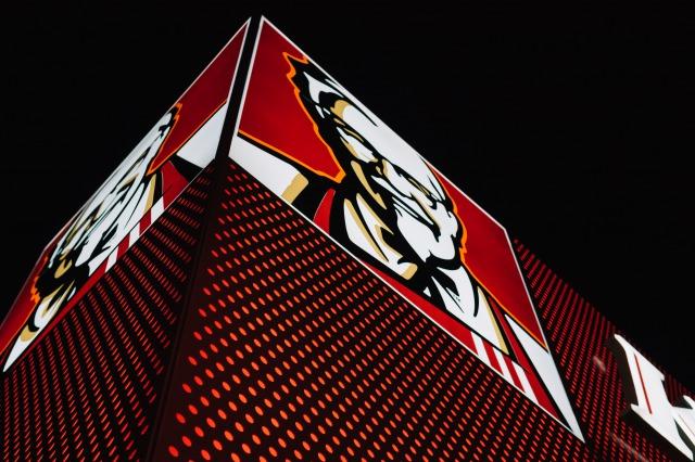 ケンタッキーがフードバンク横浜へ、閉店時の「まだおいしく食べられるチキン」を提供