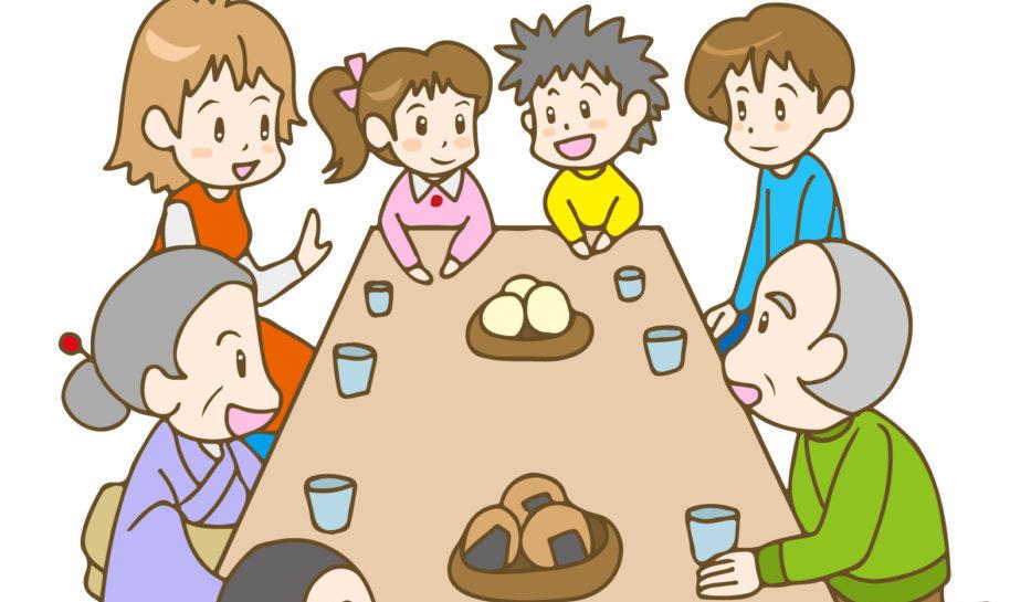 渋谷区の子ども食堂