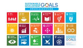 SDGs日本企業調査レポート