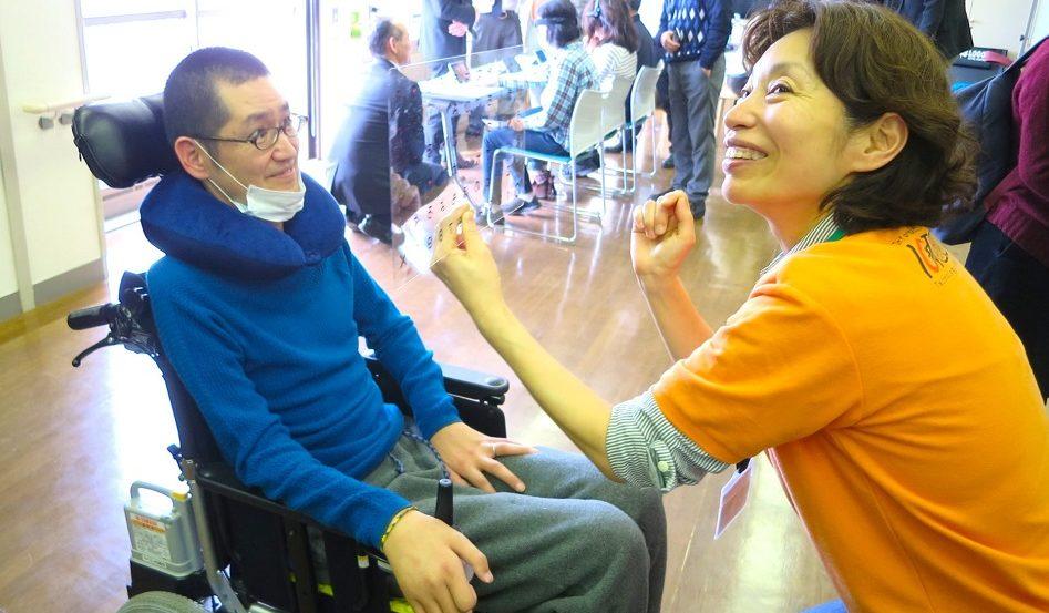 ALSボランティア